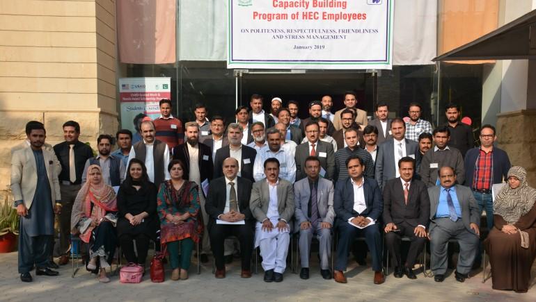 Capacity Building & Training of HEC Employees Karachi January 26-27, 2019 Grade-1 to Grade-20